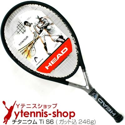 Head(ヘッド) チタニウム(チタン) Ti S6 テニスラケット【あす楽】
