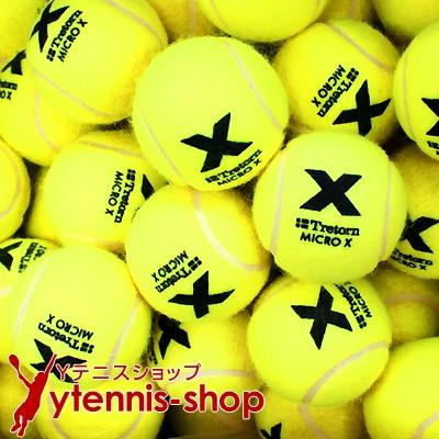 トレトン(Tretorn) マイクロエックス micro X ノンプレッシャー テニスボール 96個セット イエロー×イエロー【あす楽】