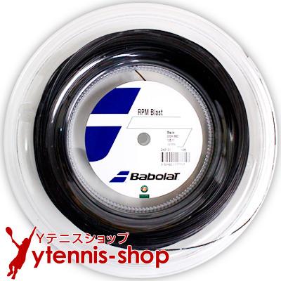 バボラ(Babolat) RPMブラスト(RPM Blast) 1.30mm/1.25mm/1.20mm 200mロール ポリエステルストリングス ブラック ラファエル・ナダル使用モデル【あす楽】