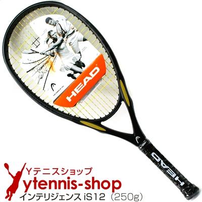 ヘッド(Head)インテリジェンスiS12 Intelligence iS12 テニスラケット【あす楽】