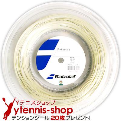 バボラ(Babolat)プロハリケーン ナチュラルカラー 1.35mm/1.30mm/1.25mm/1.20mm 200mロール ポリエステルストリングス【あす楽】