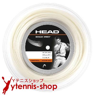 ヘッド(HEAD) ソニックプロ(SONIC PRO) 1.30mm/1.25mm 200mロール ポリエステルストリングス ホワイト【あす楽】