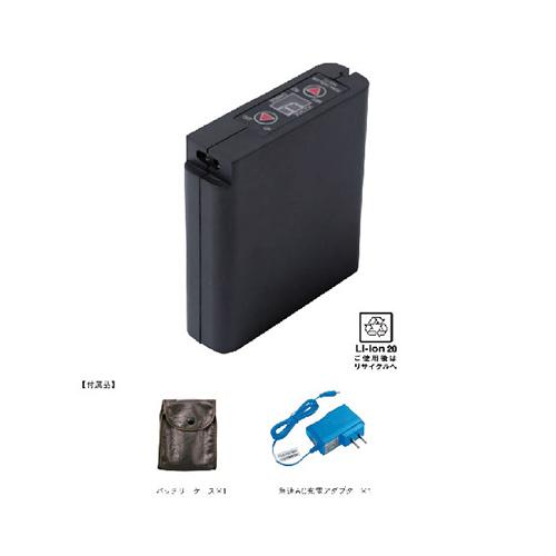 空調服付属品 LI-ULTRA1 -【 バッテリーセット 】付属品 空調服付属品 付属品セット- BT-UL1 大容量バッテリー+LI-ACR 急速充電器+LI-ULCASE 大容量バッテリーケース0