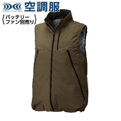空調服 AR22001 カーキー【 L 】スタンダード 空調服 服単品(バッテリ-・ファン別)ポリ ベスト