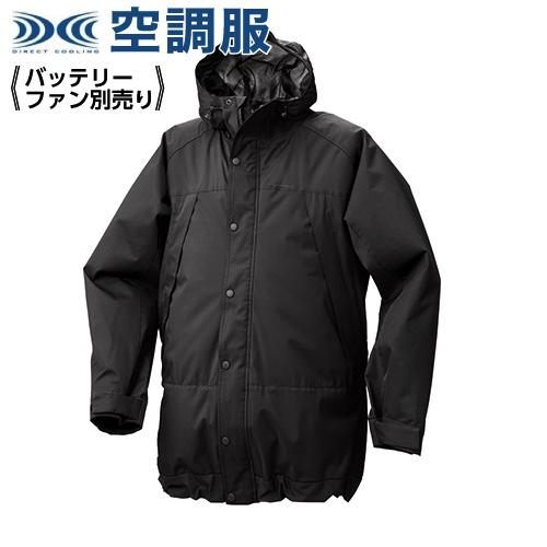 空調服 AR12002 ブラック【 2L 】スタンダード 空調服 服単品(バッテリ-・ファン別)ポリ フード