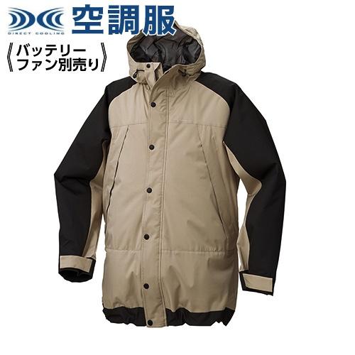 空調服 AR12002 ベージュ/ブラック【 M 】スタンダード 空調服 服単品(バッテリ-・ファン別)ポリ フード