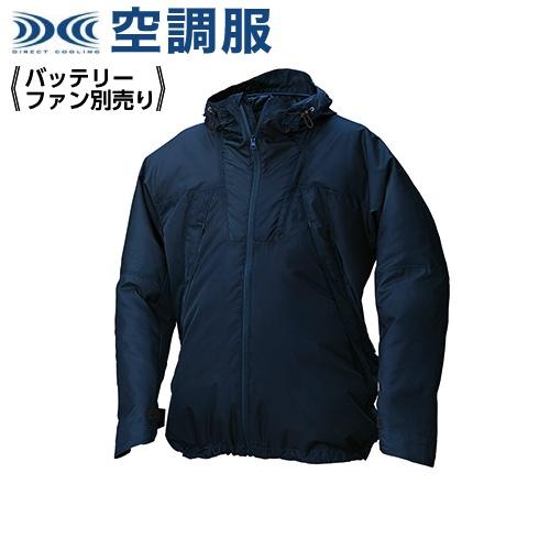 空調服 AR12001 ネイビー【 2L 】スタンダード 空調服 服単品(バッテリ-・ファン別)ポリ フード