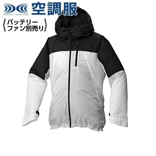 空調服 AR12004 ホワイト/ブラック【 2L 】スタンダード 空調服 服単品(バッテリ-・ファン別)ポリ フード