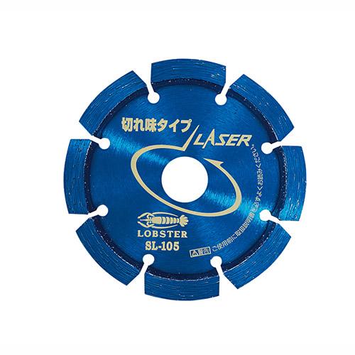 LB エビDMホイール SL105 (ロブテックス・ LOBSTER)