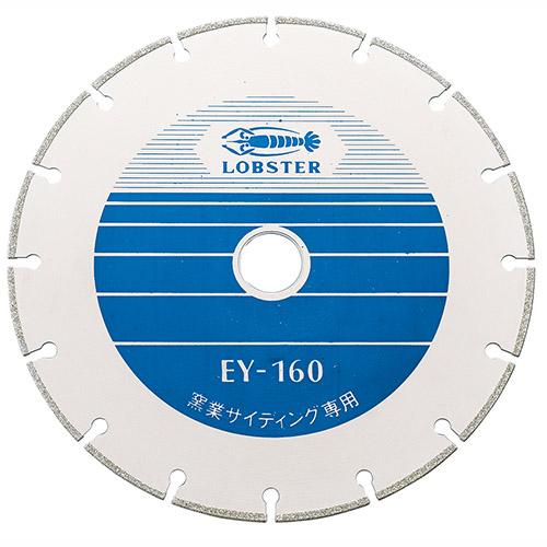 LB エビデンチャクDMホイール EY160 (ロブテックス・ LOBSTER)