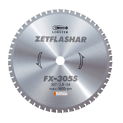 LB エビゼットフラッシャ- FX305S (ロブテックス・ LOBSTER)