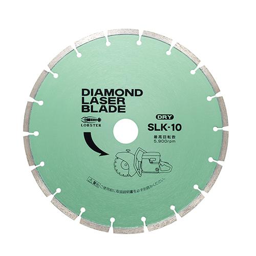 LB エビDMブレード SLK1020 (ロブテックス・ LOBSTER)