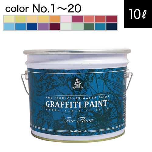 グラフィティーペイント GFF 10L プロ用 フロアコンクリート プロ用・モルタル、屋外使用可【No.1からNo.20 GFF】の20色(全35色中)からお選びください 10L。[1個単位]Graffiti Paint/ペンキ/水性塗料/フローリング・モルタル/ツヤ有, chuya-online:0b71b2e2 --- nem-okna62.ru