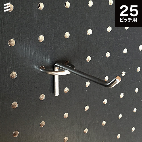 一箇所にたくさん掛けたいときに最適なディスプレー什器フック 有孔ボード バーフック 70 定番 P25 1個 ついに入荷 フック 穴あきボード お部屋 ペグボード パンチングボード 壁のリノベーション 壁面 DIY ガレージ