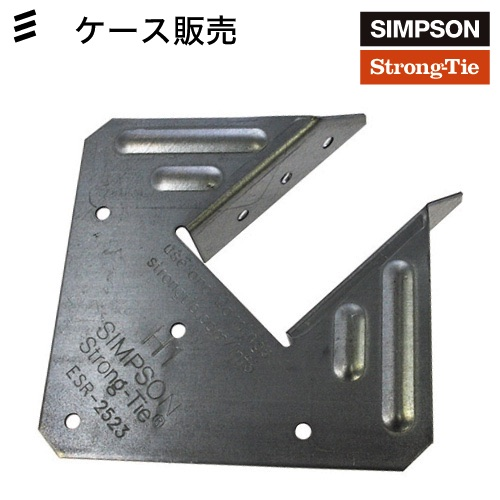 SIMPSON H1サイズミックハリケーンタイ ケース売[100個入](屋根用) DIY/SIMPSON/ガレージ/小屋/ウッドデッキ/2x 4/ツーバイフォー/金具