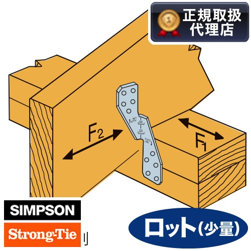 Simpson fittings for roof S feeling & Hurricane tie H2.5A [do-it-yourself Carpenter /DIY hardware and architectural hardware and two-by-fours hardware / 2 × 4 hardware]