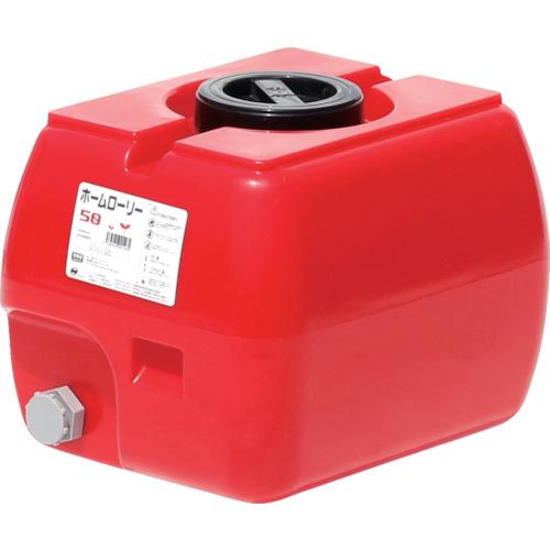TR スイコー 格安 価格でご提供いたします ホームローリータンク50 1個 赤 在庫一掃売り切りセール