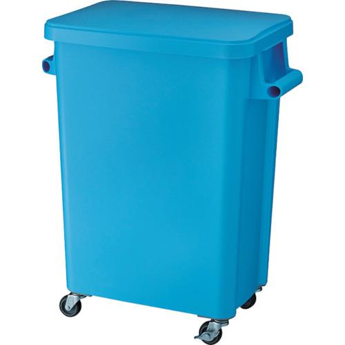 TR リス 厨房用キャスターペール70L 排水栓付 ブルー[1個]