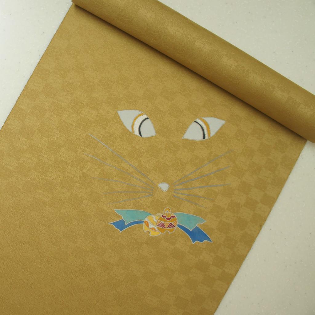 正絹紋意匠手描き友禅 染帯 金茶地 染め帯 猫柄