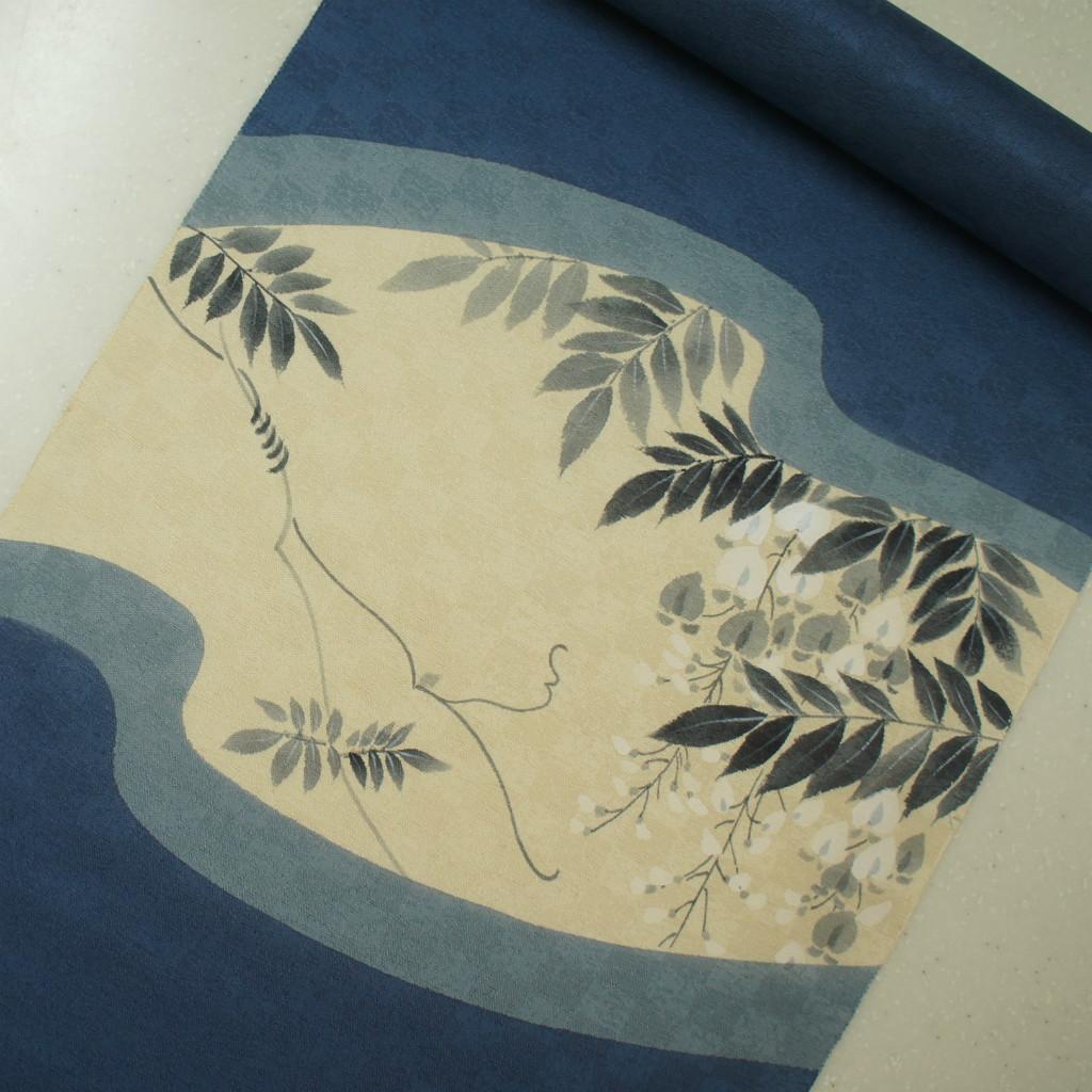 正絹紋意匠手描き友禅染帯 紺地 藤の柄 染め帯 お仕立付き