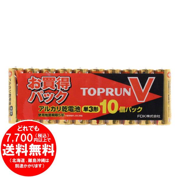 富士通 FDK アルカリ乾電池 TOPV 単3形 10個パック お買得パック LR6 10S 単三電池 評判 予約 f TOPV2 きらく屋