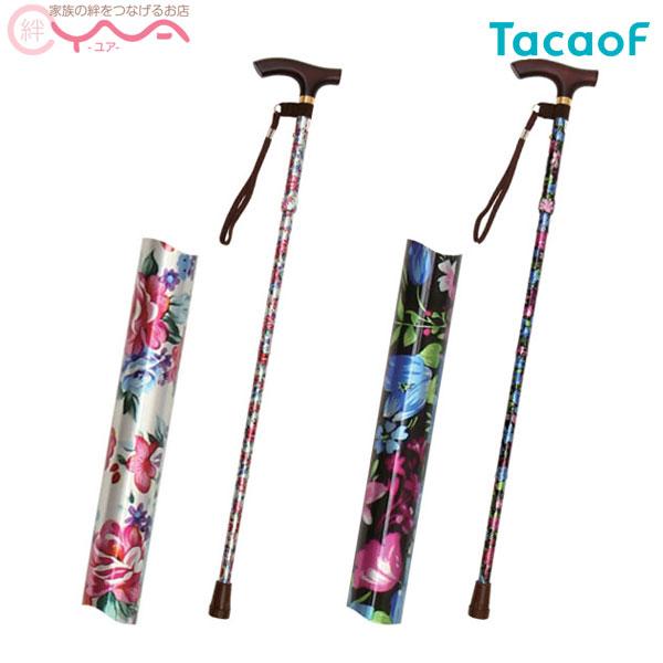 上品で華やかな花柄プリント やさしい握り心地の木製グリップ 幸和製作所 TacaoF OD-E09 超安い 折りたたみ杖 プリント柄ピッチ付折りたたみ式杖 お洒落