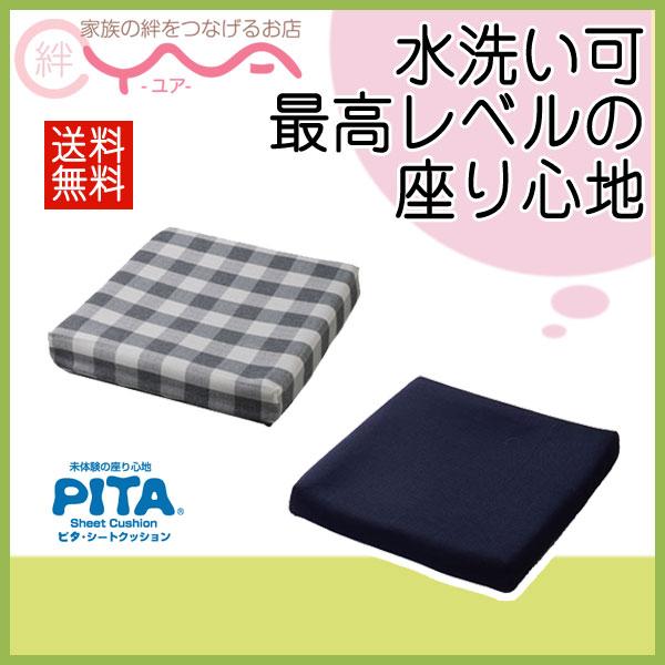 車椅子 車いす 車イス クッション 日本ジェル ピタ・シートクッション ブレス 車椅子と同時購入で1000円引き 介護用品 送料無料