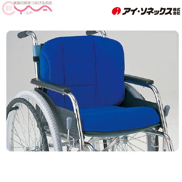 車椅子 車いす 車イス クッション FC-アジャスト 座クッションのみ 介護用品 送料無料