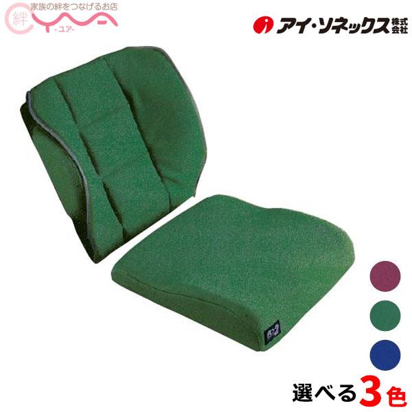 車椅子 車いす 車イス クッション FC-2クッション 介護用品 送料無料