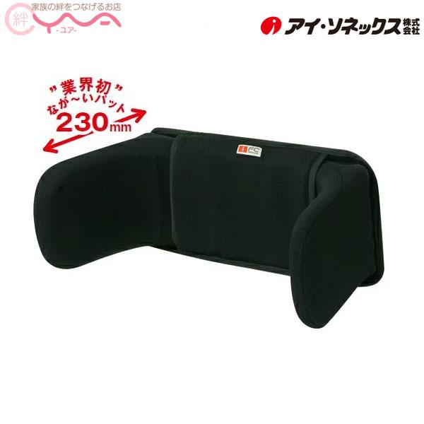 車椅子 車いす 車イス クッション FC-フィット (背) (ロングパット2ケ付) 介護用品 送料無料