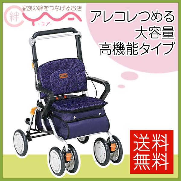 シルバーカー 幸和製作所 テイコブ レコルティ ST10 介護用品 おしゃれ 送料無料