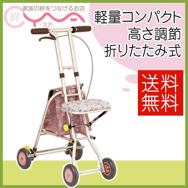 シルバーカー 幸和製作所 テイコブ プチカ SICP01 介護用品 おしゃれ 送料無料