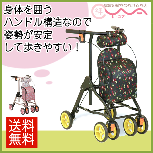 シルバーカー 幸和製作所 テイコブ ラウンディ SIMD03 介護用品 おしゃれ 送料無料