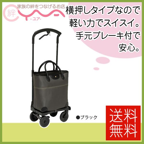 ショッピングカート 幸和製作所 おとなりカート ブレーキ付トートタイプ WCC04 送料無料 プレゼント