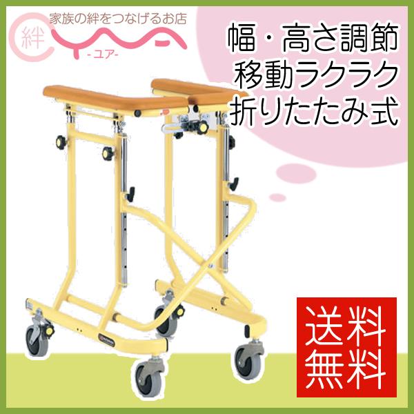 歩行器 松永製作所 室内用 4輪 SM-30 介護用品 歩行補助 補助具 送料無料