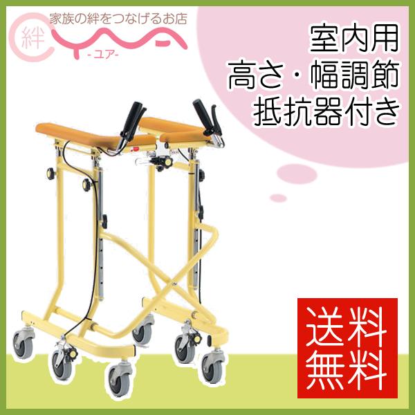 歩行器 松永製作所 室内用 4輪・6輪 SM-40 介護用品 歩行補助 補助具 送料無料