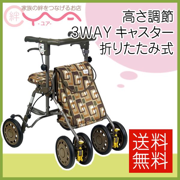 歩行器 島製作所 シンフォニーライト 介護用品 送料無料