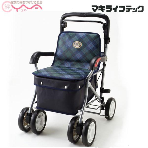 シルバーカー マキテック (マキライフテック)ノーブル ENB-011 介護用品 おしゃれ 送料無料