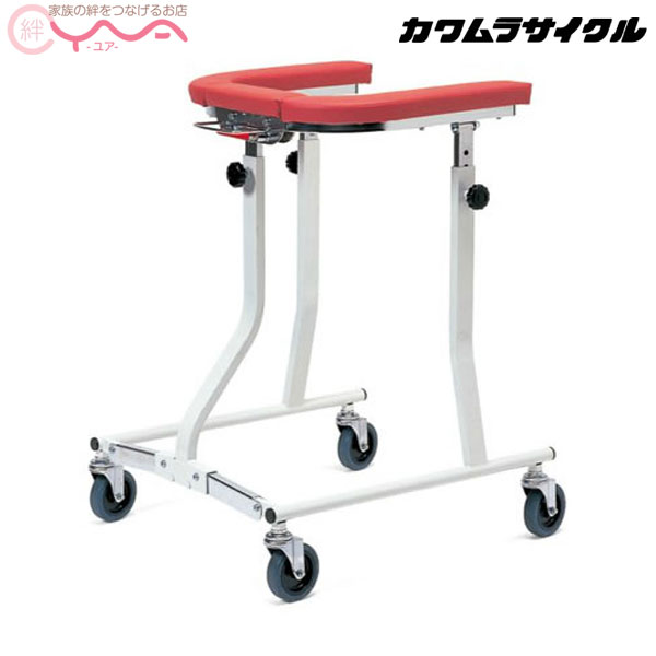 歩行器 カワムラサイクル 室内用四輪歩行器 KW17 介護用品 歩行補助 補助具 送料無料