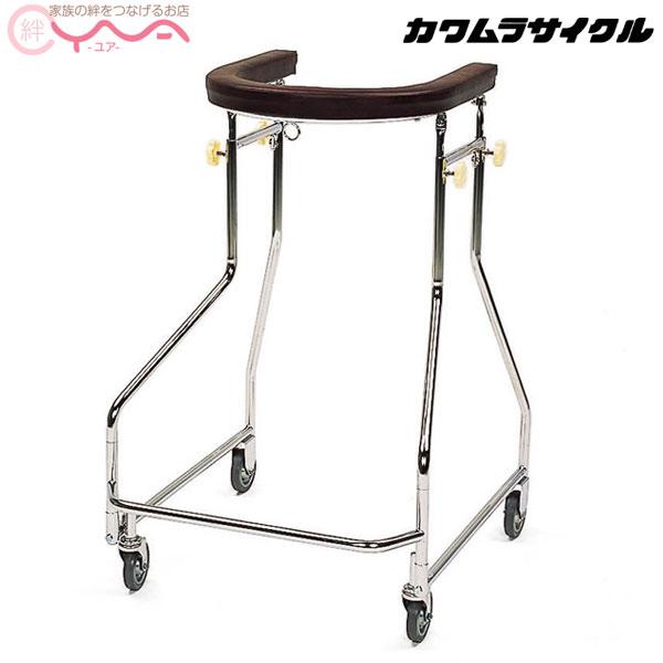 歩行器 カワムラサイクル 室内用四輪歩行器 KW15N-L 介護用品 歩行補助 補助具 送料無料