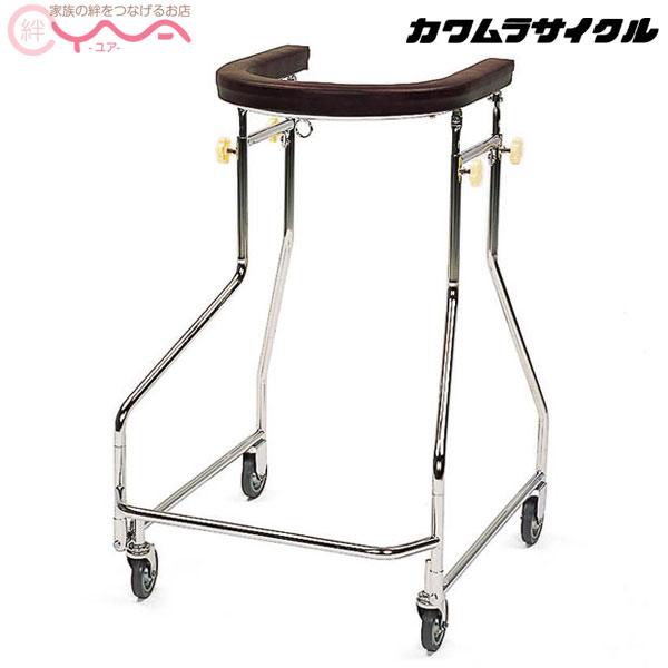 歩行器 カワムラサイクル 室内用四輪歩行器 KW15N-M 介護用品 歩行補助 補助具 送料無料