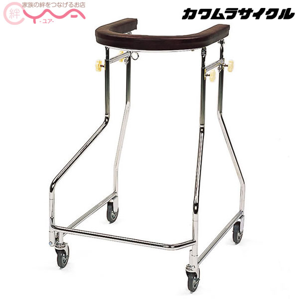 歩行器 カワムラサイクル 室内用四輪歩行器 KW15N-S 介護用品 歩行補助 補助具 送料無料