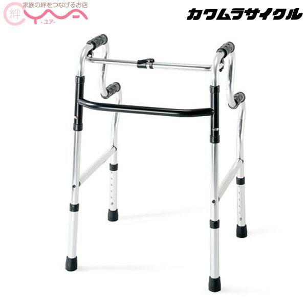 歩行器 カワムラサイクル 室内用歩行器 KW-C2021W 介護用品 歩行補助 補助具 送料無料