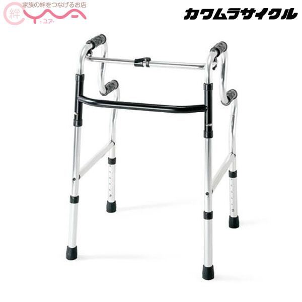 歩行器 カワムラサイクル 室内用固定型歩行器 KW-C2021CW 介護用品 歩行補助 補助具 送料無料