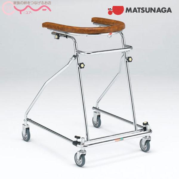 歩行器 松永製作所 SM-15 介護用品 歩行補助 補助具 送料無料