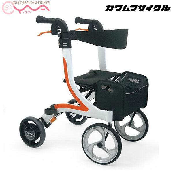 歩行器 カワムラサイクル 四輪歩行器 KW41 介護用品 歩行補助 補助具 送料無料