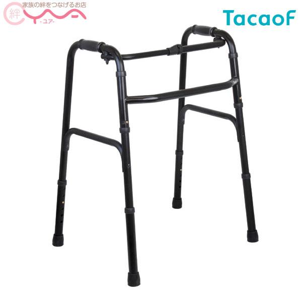 【幸和製作所(テイコブ/TacaoF)】テイコブ固定型歩行器 WAL01