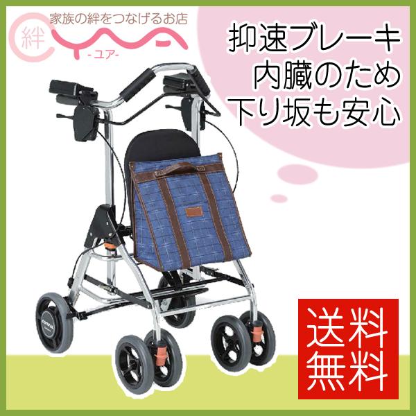 歩行車 幸和製作所 テイコブ テイコブリトルF WAW03 介護用品 送料無料