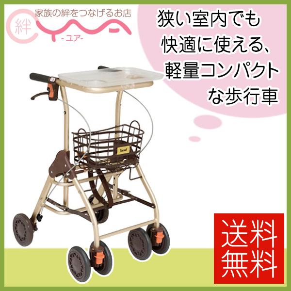 歩行車 幸和製作所 テイコブ テイコブリトルホーム WAW05 介護用品 送料無料