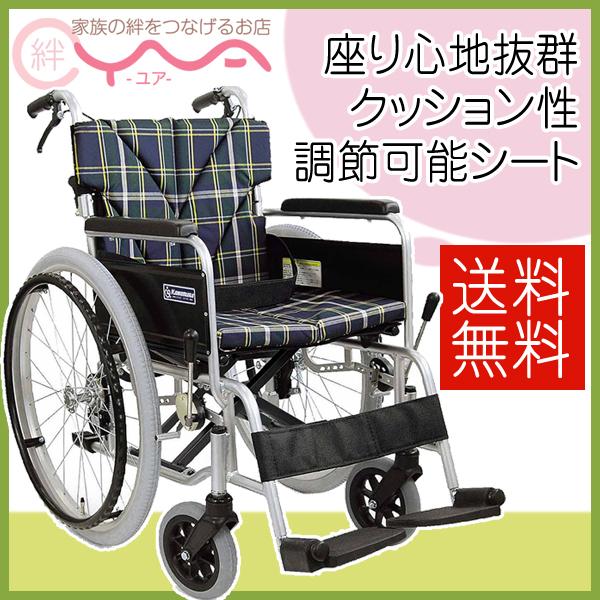 車椅子 車いす 車イス カワムラサイクル BM22-40(38・42)SB 介護用品 送料無料